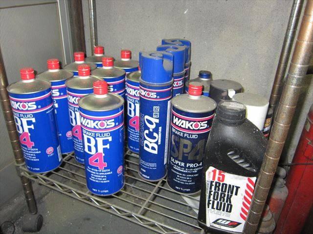 使用する油脂類、ブレーキフルード、グリースなどは、一流品のみを厳選!