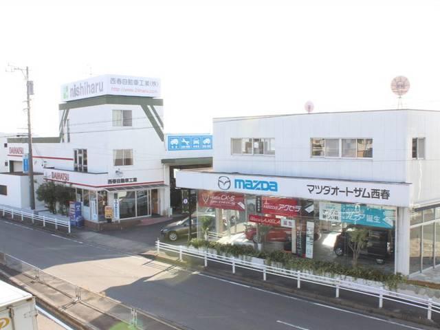 マツダオートザム北名古屋