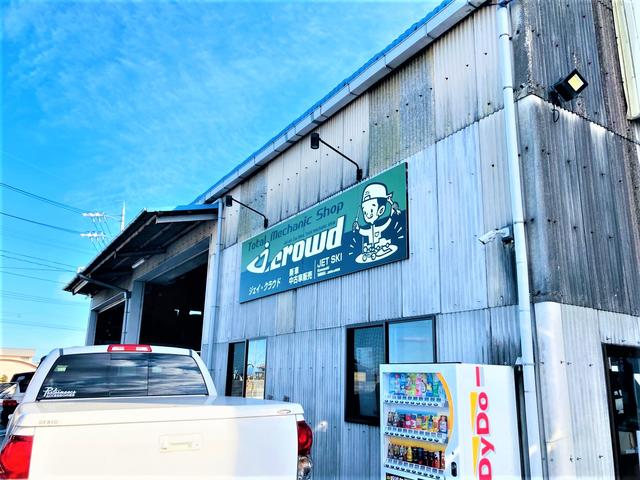 5年前にオープンしたお店です!マリンジェットの船検や整備も承ります!