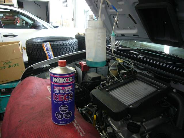 RECSはエンジンの中をキレイにしてくれます!効果を体感できるとの声をたくさん頂いております!