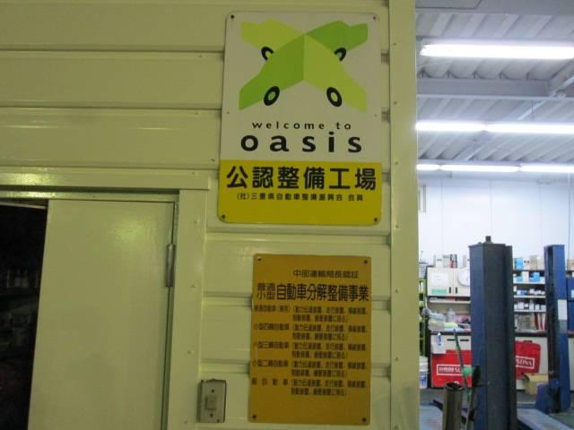 整備振興会の公認認証工場です。
