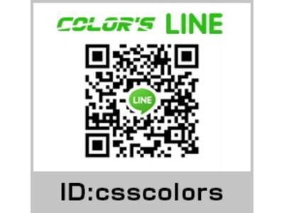 LINE IDは CSSCOLORS