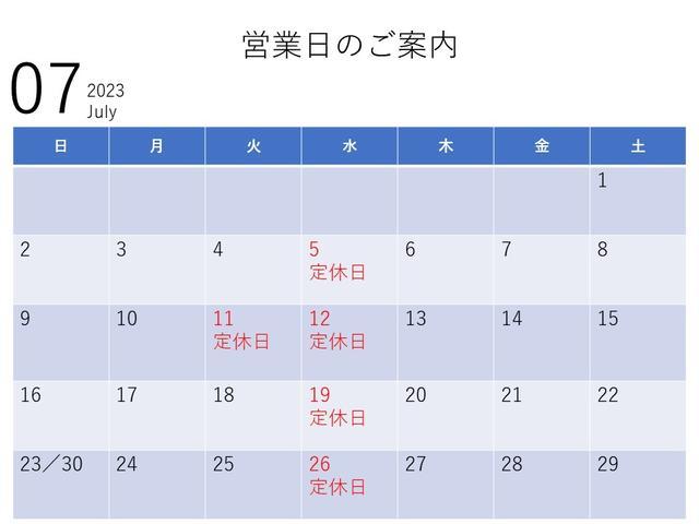 Honda Cars 三重 松阪大塚店(1枚目)