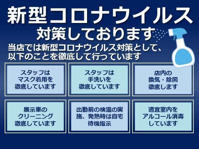 Honda Cars 三重 松阪大塚店(3枚目)