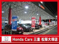 Honda Cars 三重 松阪大塚店