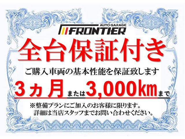 全車1ヵ月または1000kmの保証付き!