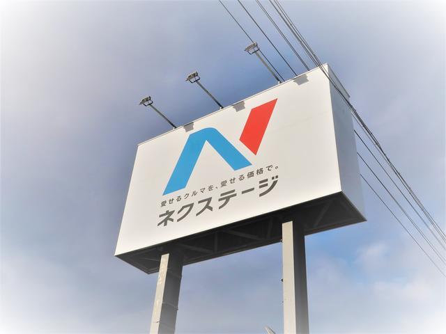 ネクステージ 桑名店(1枚目)
