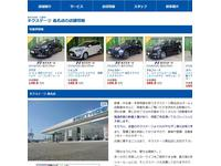 ネクステージ 桑名 軽自動車専門店