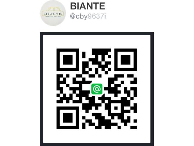 ビアンテ BIANTE SELECTION CAR SHOP(3枚目)