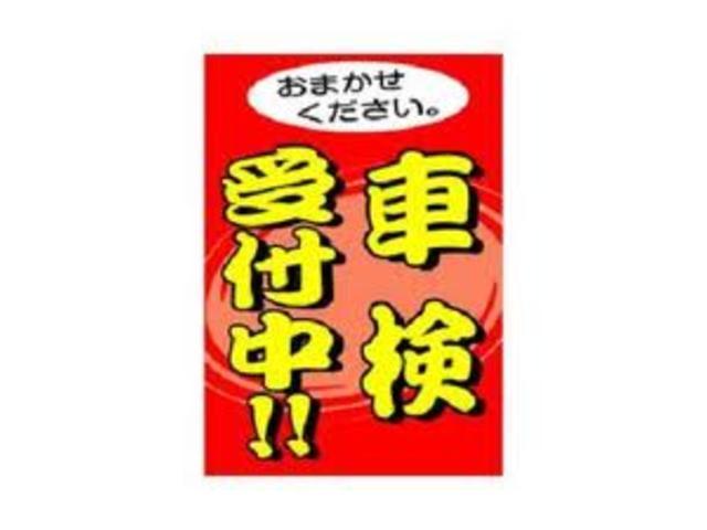 ビアンテ BIANTE SELECTION CAR SHOP(5枚目)