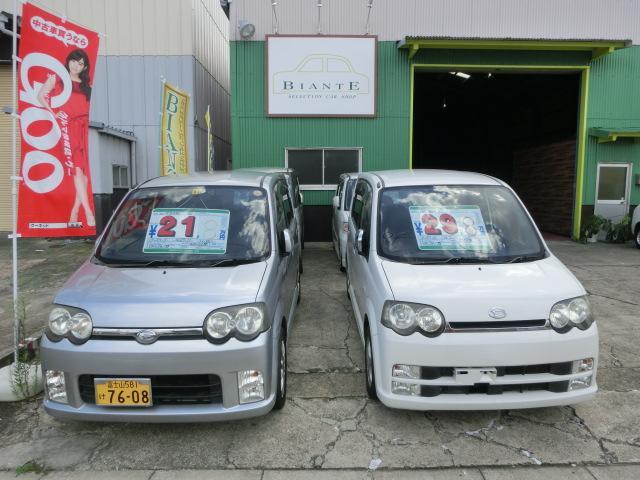 ビアンテ BIANTE SELECTION CAR SHOP(6枚目)