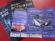 Super Glass Coating