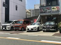 株式会社 マツザワ自動車