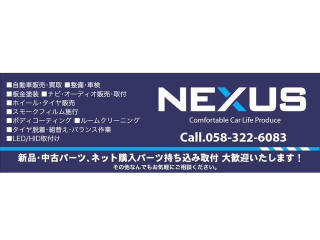 タイヤ交換・カー用品の取付けなら各務原市NEXUSにおまかせ下さい!