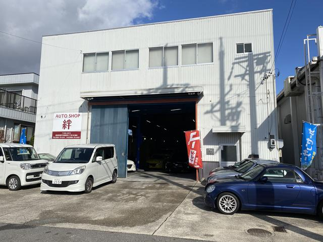 AUTO SHOP 絆 株式会社SISホールディングス(1枚目)