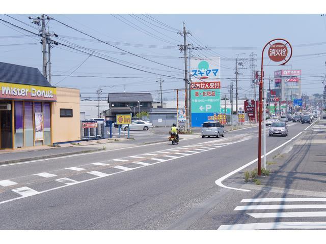 AUTO SHOP 絆 株式会社SISホールディングス(5枚目)