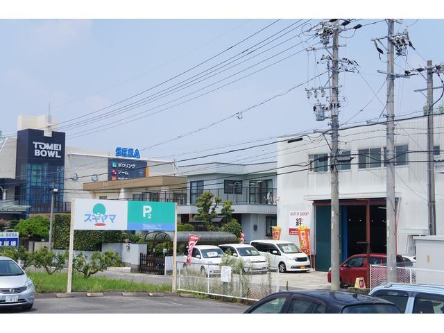 AUTO SHOP 絆 株式会社SISホールディングス(6枚目)