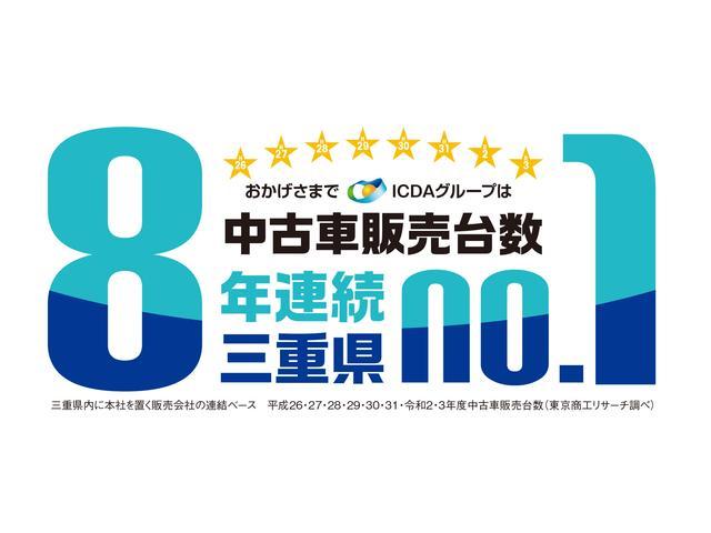 ポイント5 四日市松本店(6枚目)