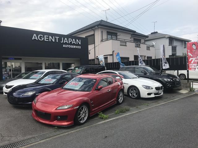 AGENT JAPAN(1枚目)