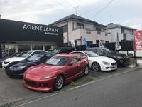 AGENT JAPAN