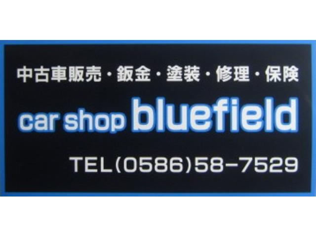 car shop bluefield 江南営業所
