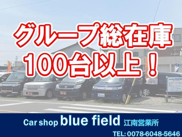 car shop bluefield 江南営業所(1枚目)