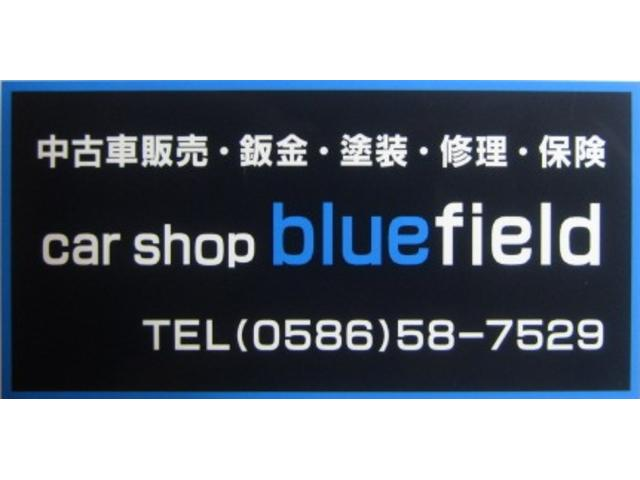car shop bluefield 江南営業所(6枚目)
