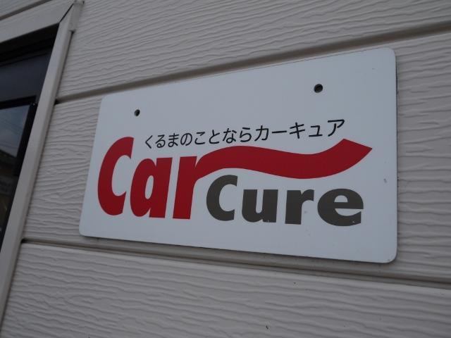 お車の購入からメンテナンス・車検など、お客様からの大切なお車を徹底的にサポートさせて頂きます。