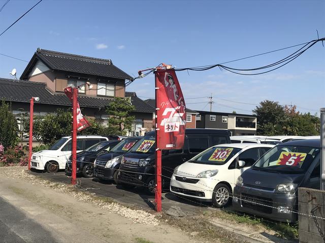 桑名店リニューアルオープン!!趣味の車から距離が多くなってしまった車、何でも高価買取いたします!