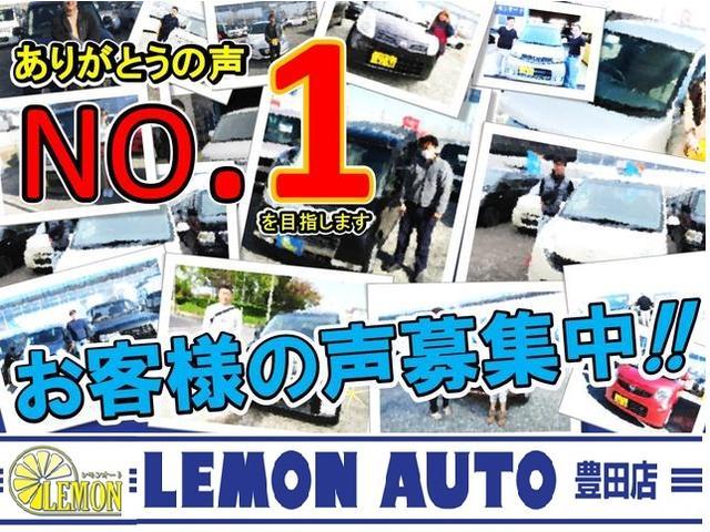 コンパクト・ミニバン・セダンだけでなくハイブリット車や輸入車も!品質・値段に自信あります!
