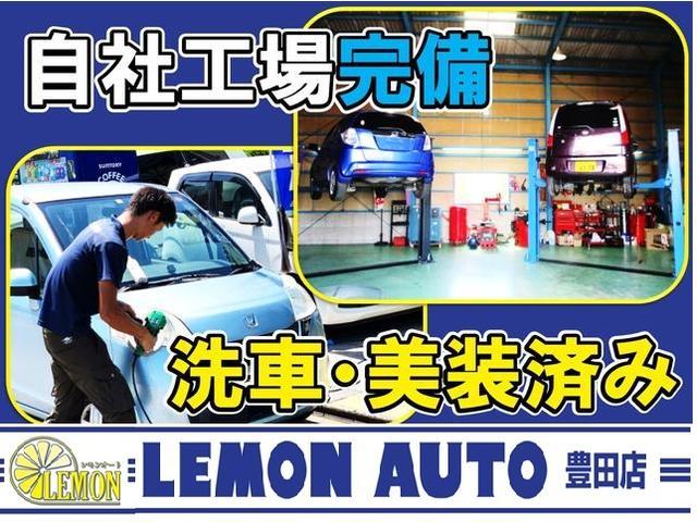 当店は安心のJU加盟店です!また、東京海上日動代理店ですので自動車保険も是非ともお任せ下さい!!