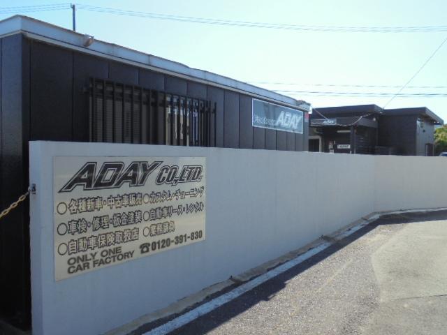 FACTORY ADAY〜ファクトリー ア・デイ〜