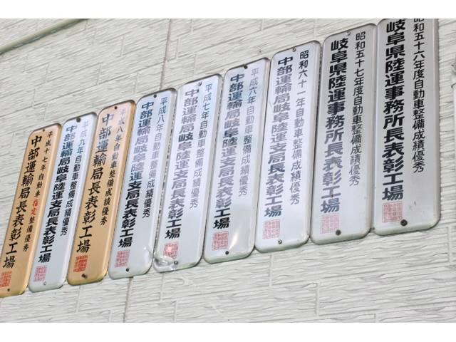 岐阜県の表彰工場としての実績もございます!