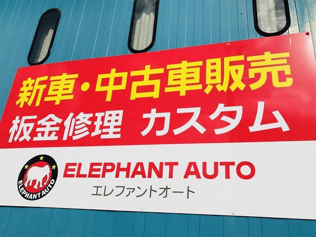 新車・中古車の販売・修理・パーツ取付までOK!
