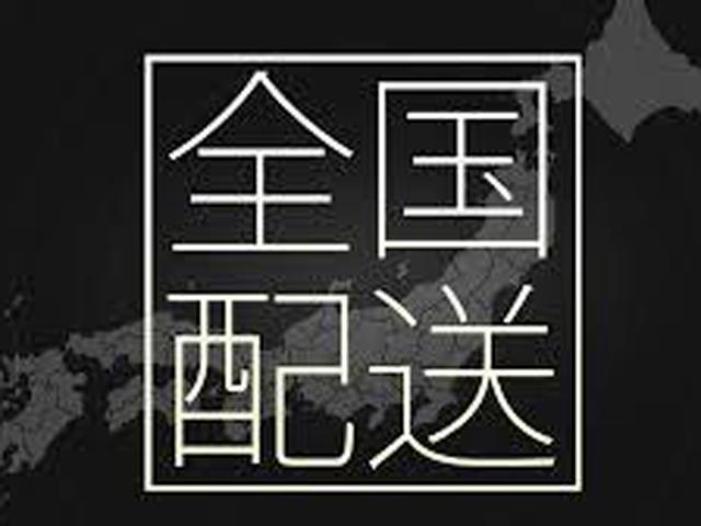 カーセブン 刈谷店