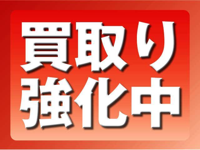 カーセブン 刈谷店(6枚目)