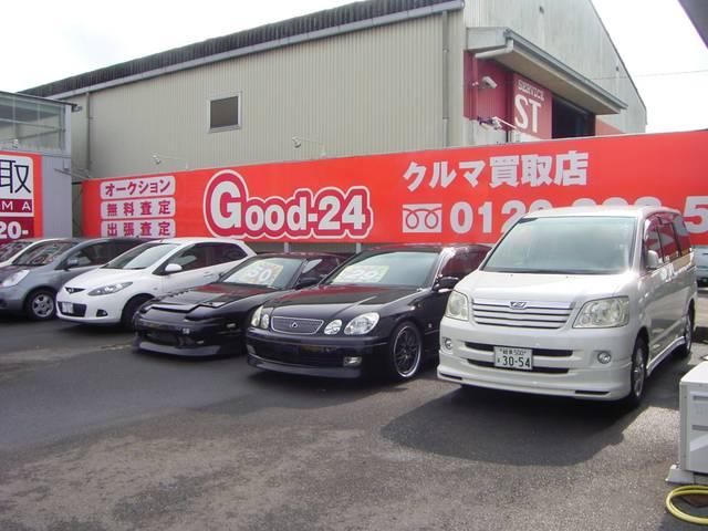 クルマ買取店Good24芋島店