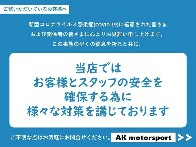AK motorsport AK Inc.(2枚目)