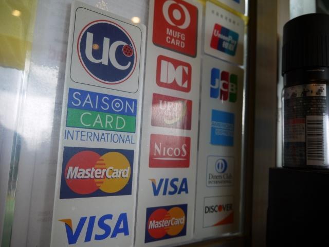 クレジットカードもご使用になれます。