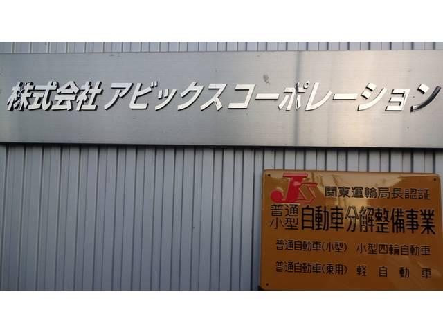 当社は輸入車専門の販売店グループです。専門店だからできるサービスを自信を持って、ご提供いたします。