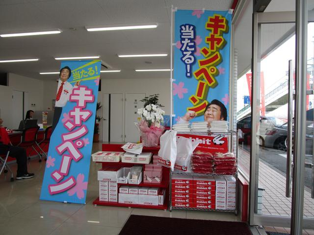 ラビット豊明57号店 (株)ファクター