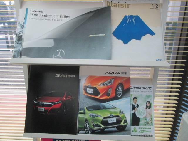 新車カタログもご用意しております。