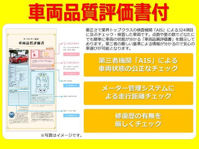買取・中古車販売専門店 カーセブン一宮牛野通店(2枚目)