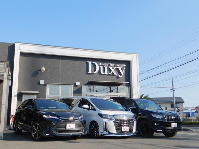 Duxy(デュクシー) 名古屋東店 (株)三和サービス(4枚目)