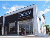 Duxy(デュクシー) 名古屋東店 (株)三和サービス