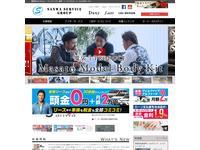 Duxy名古屋東店 (株)三和サービス