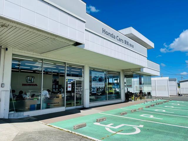 Honda Cars 愛知 豊川店