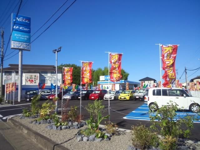ネッツトヨタ岐阜(株)U-car関店