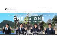 ネッツトヨタ岐阜(株)U−car関店