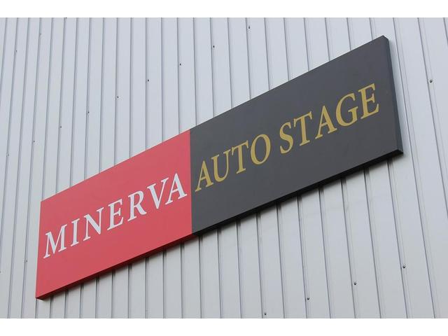 株式会社ミネルバ MINERVA AUTO STAGE(1枚目)